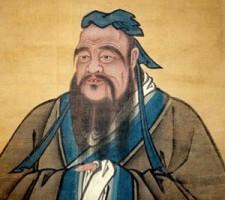 El señor Confucio
