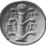 La píldora del día después… un invento de griegos y romanos