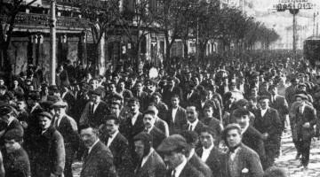 huelga1917
