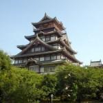 Palacio Imperial Japón