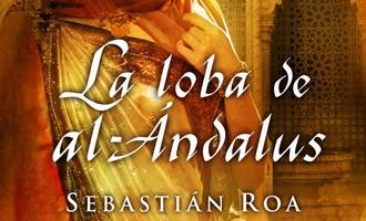 La-Loba-de-al-Ándalus-Ediciones-B-portada1