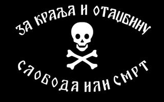 """Chetniks. """"Por el rey y la patria; libertad o muerte"""""""