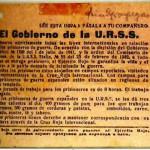 Oferta para españoles en URSS: alojamiento y comida gratis, jornada de 8 h. remuneradas en clima templado