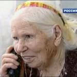 La esposa rusa que se convirtió en un símbolo de amor y sacrificio para los japoneses