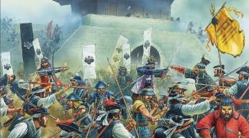 Invasión Corea