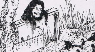 Cabeza de Masakado
