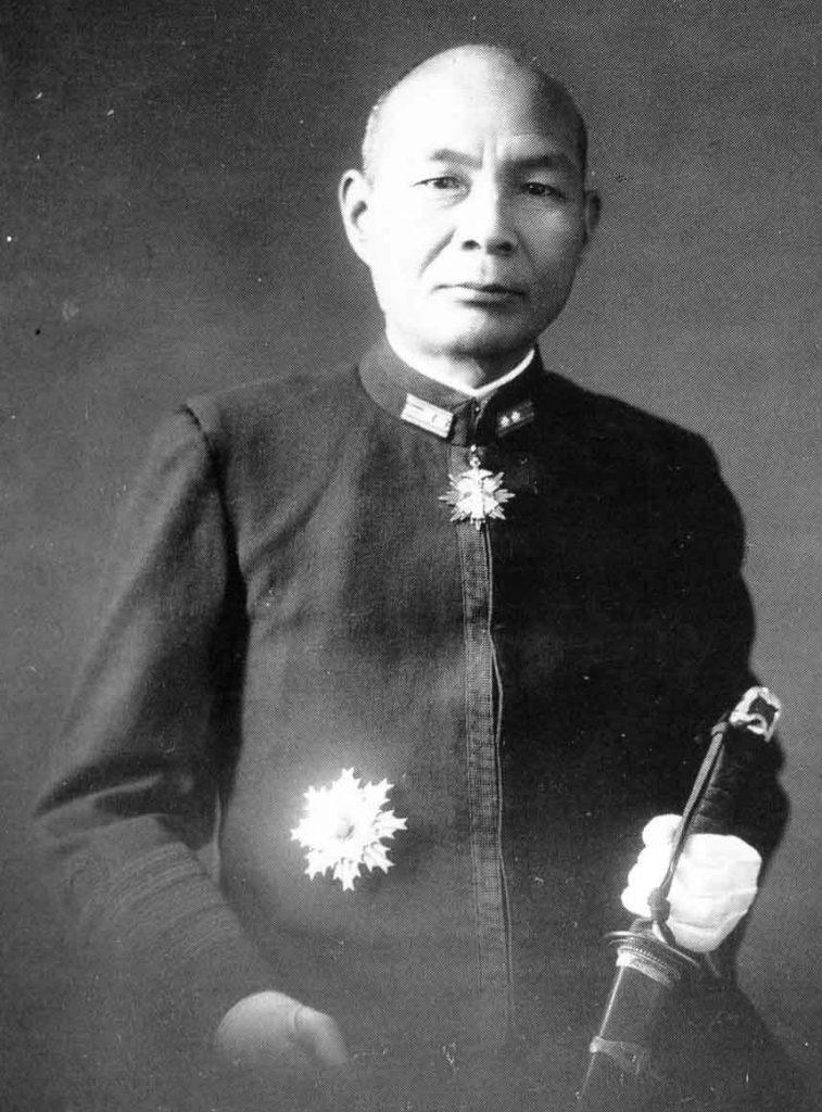 Vicealmirante Ugaki